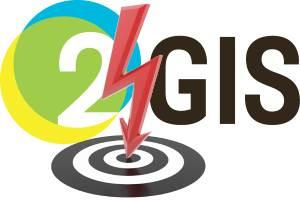 Эффективность рекламы в 2ГИС