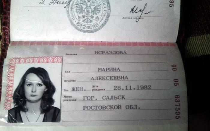Что делать если оформлены поддельные права на мои паспортные данные ожидал