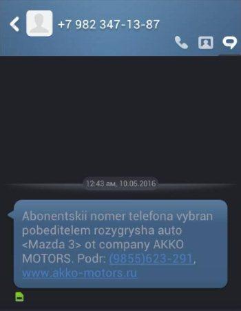 razvod-vyigral-avtomobil-005
