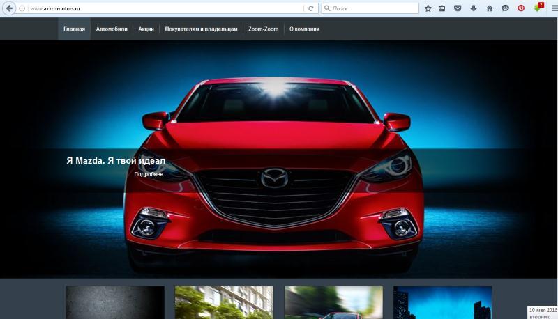 Мошеннический сайт akko-motors.ru