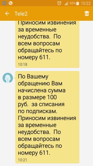 moshenniki-alltop100-org-004