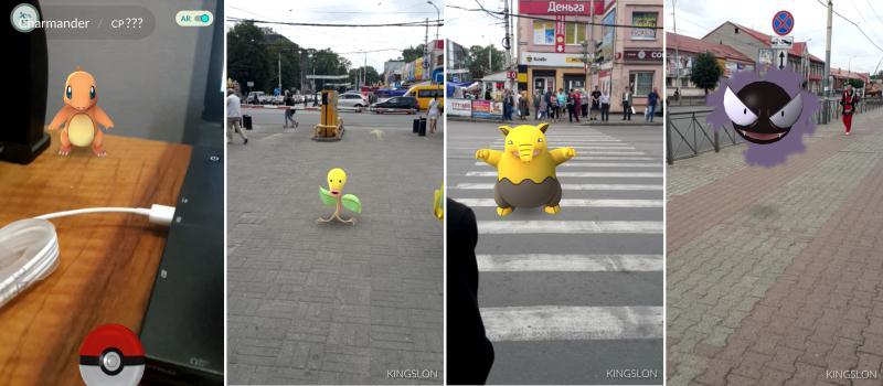 Pokemon GO в России Калининград