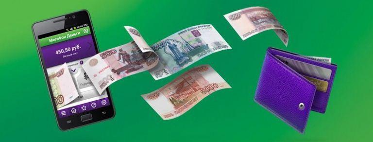 bankovskaya-karta-megafon-001