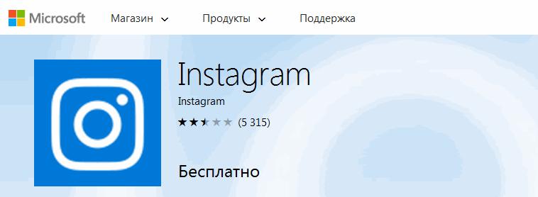 Приложение Instagram для Windows 10