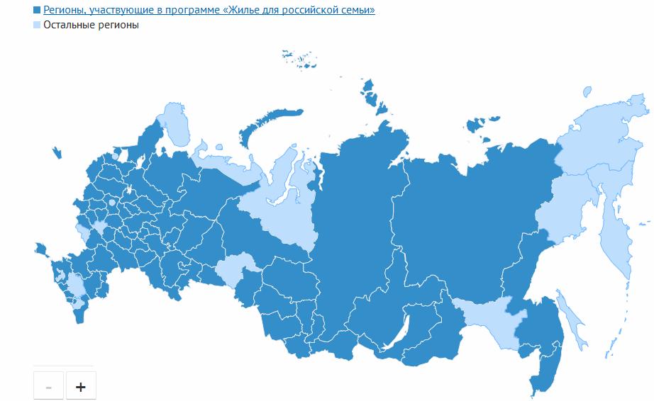 zhile-dlya-rossijskoj-semi-002