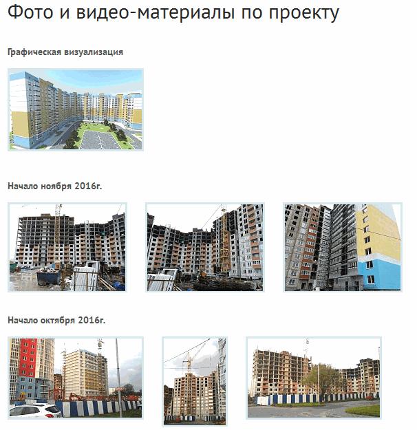 zhile-dlya-rossijskoj-semi-003