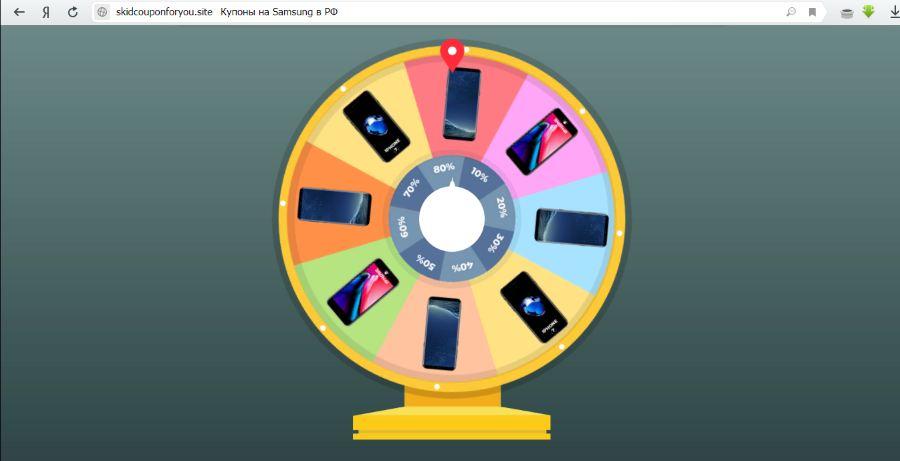 скидка 80% на   Samsung Galaxy