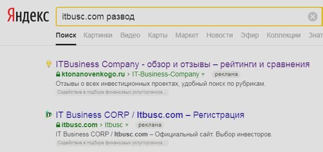 Пирамида itbusc.com
