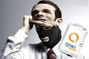Мошенничество с QIWI кошельком