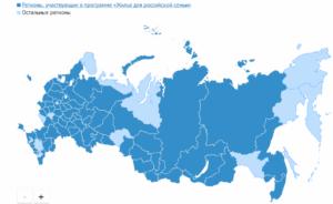 """Карта регионов участвующих в программе """"Жилье для российской семьи"""""""