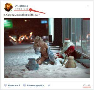 Счетчики на записях ВКонтакте появились с 1 января 2017 года