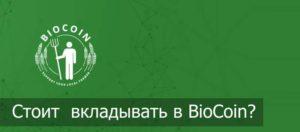 BioCoin bio