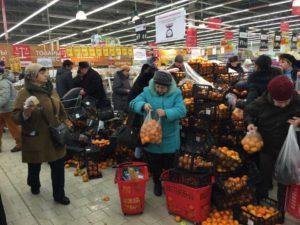 Распродажа в супермаркете в России